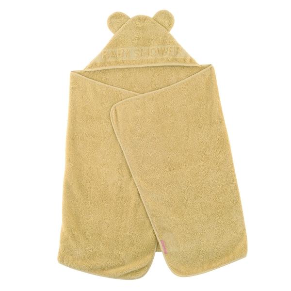Cape de bain Baby Shower moutarde